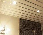 цены на реечный потолок для ванной